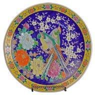 Vintage Japanese Porcelain Platter