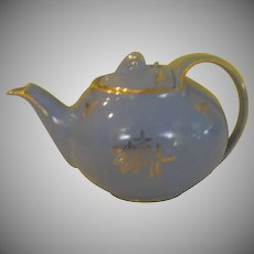 Hall Hook Lid Cadet Tea Pot 0749 - b136