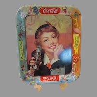 ''Thirst knows No season'' 50's Coke Tray - b69