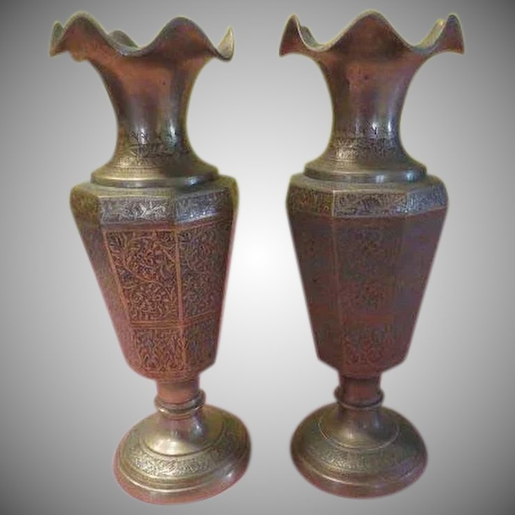 Etched Brass Vases With Ruffled Rims B196 Hodge Podge Lodge 1