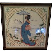 Needlepoint Geisha Girl with Umbrella Picture in Frame