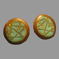 Mid-Century Enamel on Copper Cufflinks - 06 - free shipping