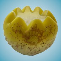 Consolidated Shell & Seaweed Pattern Rose Bowl