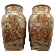 "Matched Pair Satsuma 10"" Meiji Period Vases"