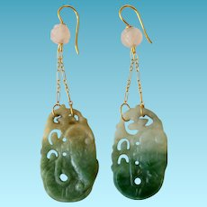 Vintage 18K Jade & Rose Quartz Chinese Earrings Circa 1930