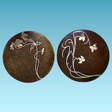 Pair Heintz Art Metal Sterling on Bronze Card Trays/Plates