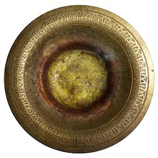 Tiffany Studios Gilt Bronze Shallow Bowl