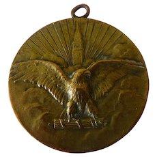 Tiffany & Co. Bronze 1918 War Bonds Medal Met Life