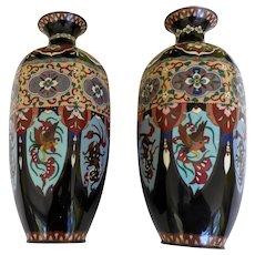 """Pair 12"""" Japanese Cloisonne Vases Meiji"""