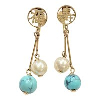 Vintage Dangle Earrings Turquoise & Cultured Pearl 14K Gold, Screw Back