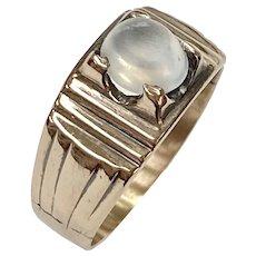 Moonstone Vintage Ring 10K Rose Gold, 1.27 Carat