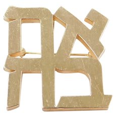 18k Gold Hebrew LOVE Pendant / Pin