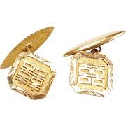 Vintage 18k Gold Cufflinks ~ Chinese / Japanese Kanji