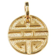 14k Gold Circle Disk Enhancer Pendant
