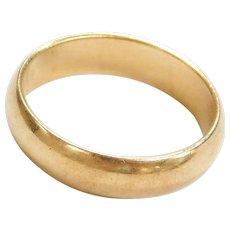 18k Gold 6mm Men's Wedding Band Ring
