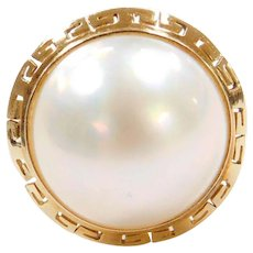 14k Gold Cultured Pearl Ring with Greek Key Halo Design