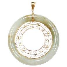14k Gold BIG Filigree Jade Circle / Donut Pendant
