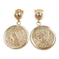 Roman Coin Style Dangle Earrings 14k Gold