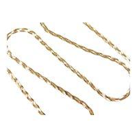 "Braided Curb Link Chain 14k Gold 18"" Length, 4.2 Grams"
