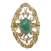 Natural Emerald 18k Gold Filigree Dome Ring