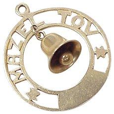 Vintage 14k Gold Moving BELL Charm ~ Mazel Tov