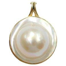 Lustrous Blister Pearl Enhancer Pendant 14k Gold