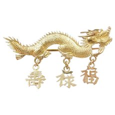 18k Gold Chinese Dragon Kanji Pin ~ Amulet ~ Longevity, Prosperity and Happiness