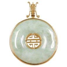 Vintage 14k Gold Chinese Green Jade Kanji Pendant