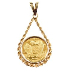 Isle of Man 1993 1/10 Oz Au Crown Elizabeth II Coin Pendant ~ Fine Gold & 14k Gold