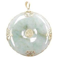 14k Gold Big Lucky Jade Kanji Pendant