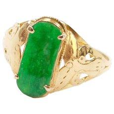 Edwardian 14k Gold Etched Jade Ring