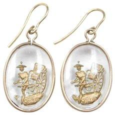 Victorian 14k Gold Japanese Damascene Earrings