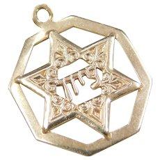 Vintage 14k Gold Jewish Star Charm