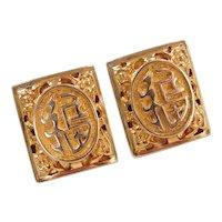 Vintage 14k Gold Kanji Stud Earrings