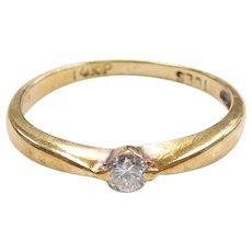 Petite Diamond .07 Carat Solitaire Ring / Toe Ring 14k Yellow Gold