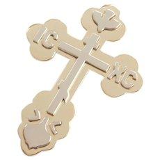 Big Men's Custom Greek Orthodox Cross Pendant 14k Gold Two-Tone IC XC Dove