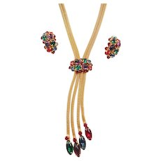 Schiaparelli Jelly Belly Colorful Gold Toned Necklace and Clip-on Earrings Set