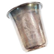 Sterling Silver Etched Kiddush Cup / Beaker ~ Star of David ~ Jewish