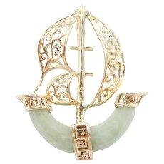 Jade Nautical Filigree Sailboat Pendant 14k Gold