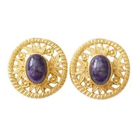 Les Bernard Large Gold Tone Clip Earrings with Purple Center