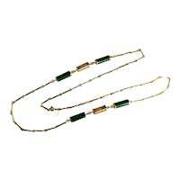 Vintage Sarah Coventry Imitation Jade and Oriental Design Bead Chain Necklace