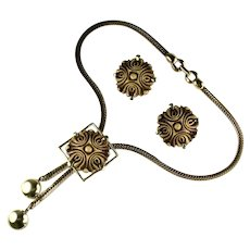 Selini Vintage Cream Brown Carved Round Bolo Slide Necklace and Earrings by Selro