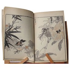 Bairei Hyakucho Gafu  (Bairei's Album of One Hundred Birds)1881 Volume 1 First series Woodblock Print Book Japanese Antique