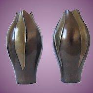Pair Retro Mid 20th Century Vintage Stylish Bronze Vases