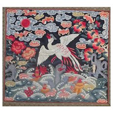 Antique Chinese Silk Embroidery c. 1900-1910 of a Fabulous Crane