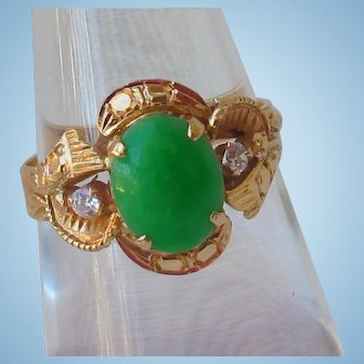 Late Art Deco Mid Century Jade Diamond and 18 ct Gold Ring  N 1/2     or 7