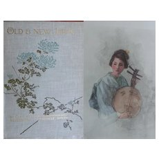 A BEAUTIFUL BINDING Antique Book 'Old & New Japan' 50 watercolours by M Smyth Text C Holland 1907 Dent