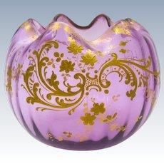 Antique Amethyst St Louis Glass Bowl