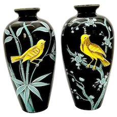 A Wonderful Pair of MOSER Black Opaline Glass Vases Enamelled with Birds.