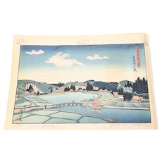 Gihachiro Okuyama Signed Woodblock Print Sun Set at Akaura